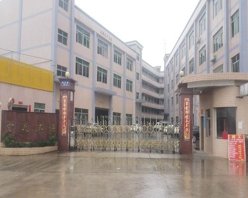 工厂全景3.jpg