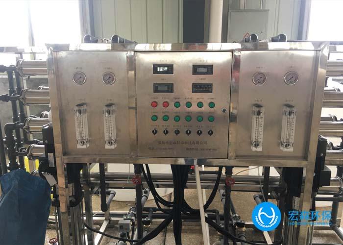 中小型实验室超纯水处理设备